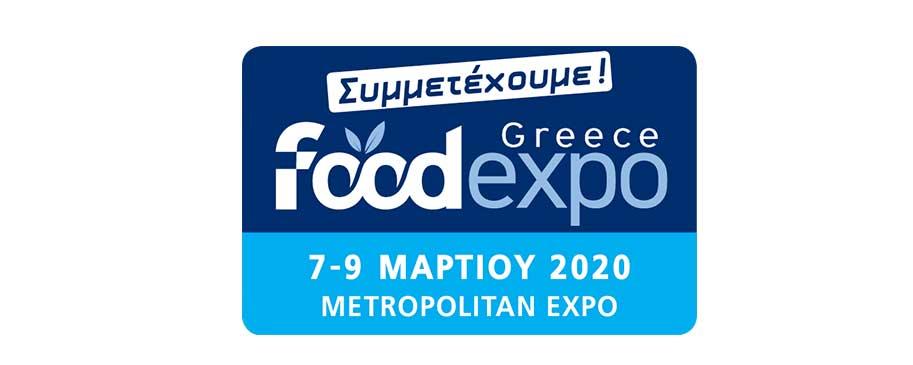 Paltsidis@Foodexpo 2020