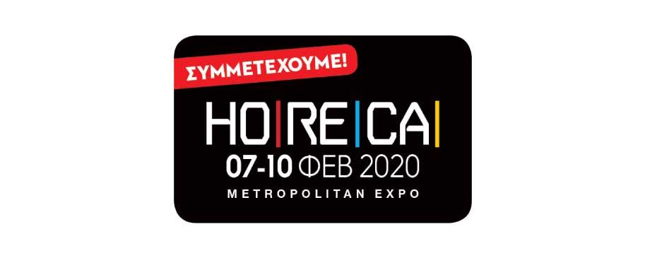 PALTSIDIS@HORECA 2020