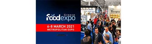Ματαίωση της FOOD EXPO 2020